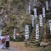 奇々怪々おっぱい伝説と岐阜県最古のお寺めぐり