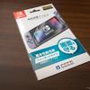 【HORI】Nintendo Switchの液晶保護フィルムを交換するので最安値クラスのやつを試してみた