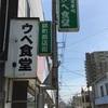 錦町商店街。