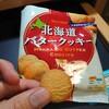 北海道のクッキー…