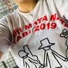 吉田山田47都道府県ツアー〜二人またまた旅2019〜Tour Final