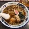 横須賀市汐入町の「青龍」でワンタンメン