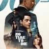 時は来た。ビリー・アイリッシュ新曲は007新作主題歌!!『 No Time To Die:ノー・タイム・トゥ・ダイ』