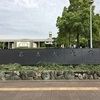 学食巡り 135食目 名古屋大学 東山キャンパス