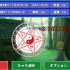 『東方魔法陣連打【クリッカー】Ver2.41』をクリア