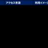 スタースキーマとキューブ(11)