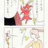 チャー子特別話「チャー子と看病2」
