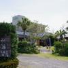 指宿「最南端」のペンション、ペンション菜の花館(ナノハナカン)