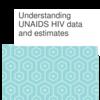 『UNAIDSのHIVデータと推計について』 エイズと社会ウェブ版249