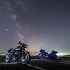 バイクで星撮り☆彡