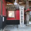 中津城(続日本100名城第191番)