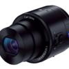 レンズスタイルカメラDSC-QX100 2年以上使ったレビュー・感想【実際に撮った写真付】
