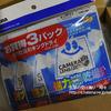 湿度からカメラ&レンズを守る「ハクバ 強力乾燥剤 キングドライ3パック KMC-33」を買ってみた。 ペリカン1510