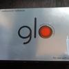 今更glo(グロー)のメリットとデメリット書いてくよ!買うべきか買わざるべきか