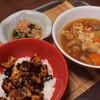 焼き鳥丼・小松菜煮びたし・けんちん汁