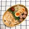 20200417鮭炒飯弁当&コロナ対策のためしばらく休業