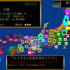 【天下統一-戦国シミュレーション】最新情報で攻略して遊びまくろう!【iOS・Android・リリース・攻略・リセマラ】新作の無料スマホゲームアプリが配信開始!