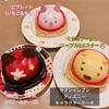 12/25 クリスマスまでの限定販売‼️ セブンイレブンのディズニーキャラクターケーキを食べてみました😍 今回発売された3つともハズレなしです🙆♂️✨