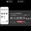 【amazarashi】新曲リビングデッドが現代の「言葉狩り」の正義を問う