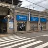 高速バス乗車記録 ハーバーライナー 神戸→岡山