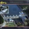 湯の原ダム