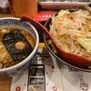 つけ麺専門店 三田製麺所 田町本店@田町(2019.10.17訪問)