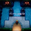 【ゼルダの伝説・夢を見る島プレイ日記その15】アングラーの滝ツボのダンジョンに挑戦!新たなアイテムをゲットしました♪