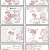 【犬漫画】ボール投げを更に楽しくするためにハイタッチ