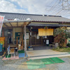熊本県菊池市 あわあわの湯!「辰頭温泉」