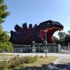 【ニジゲンノモリ】兵庫県立淡路島公園に「ゴジラ」が出現した!