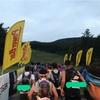 OSJ安達太良山トレイル50k(2019)ふりかえり【その2】レース前半編
