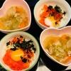 おうちごはん いくら丼・豚野菜スープ