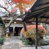 嵐山 松が枝で湯豆腐&お蕎麦ランチ!【2020京都】
