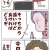 彼氏とは!!