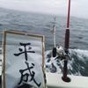 初、船で釣り!太田屋でジギング⚡⚡平成最後のサゴっていいとも!