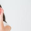 聴く力|傾聴力ってすばらしい