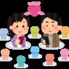 【アプリ①】婚活パーティーが散々だったので、マッチングアプリを登録してみました!