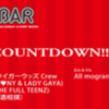 mogran'COUNT DOWN
