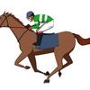 【追い切り注目馬】【丹頂S】【釧路湿原特別】他 2021/9/5(日) 札幌競馬 正直、パッとせず