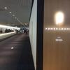 JCBプラチナ法人カード利用特典(「パワーラウンジ(羽田空港 第1ターミナル 2F POWER LOUNGE SOUTH)」)
