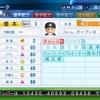 【OB選手】榎本 喜八(一塁手) 【パワナンバー】