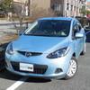 1月にオープンしたアースカー車両をご紹介!!