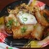 ビビンバ丼「炙り焼豚」