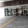 岡山にやばーい図書館できたー♡