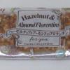 ヘーゼルナッツとアーモンドのフロランタン