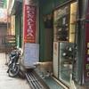 【バラナシ】レストラン*MONALISA Cafe&GermanBakery モナリザカフェ*