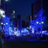 渋谷の青の洞窟    幻想的な空間と時間