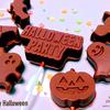 【ハロウィン】シンプルな型抜きチョコ!