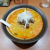 秋田市で美味しい担々麺が食べられる 「ラーメン123(ひふみ)」