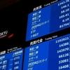 日経平均株価、1996年のバブル後最高値(22,666円)を超す ついにバブルが帰ってきた!